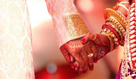 Arranged Marriage: It